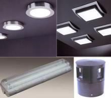 Светильники для дома и офиса